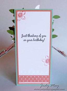Card_in_Box_Back